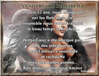 poeme pour anniversaire de mariage 1 an