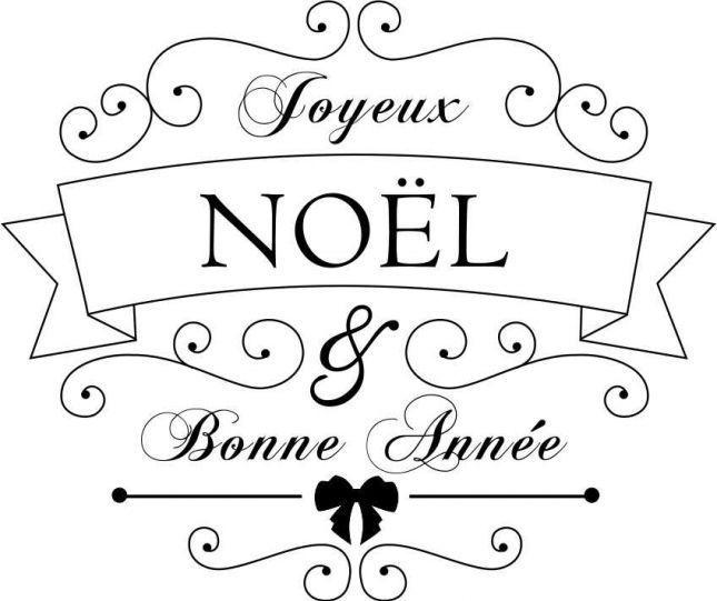 Gifs noel souhaits - Joyeux noel noir et blanc ...
